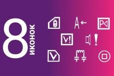 Создам современный логотип 21 - kwork.ru