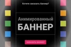 Сделаю иконку, иконку для игр 25 - kwork.ru
