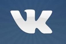 Красивый дизайн флаера, листовки 15 - kwork.ru
