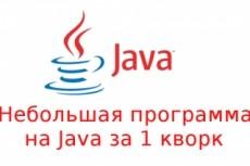 Интеграция 1С и Яндекс. Директ 17 - kwork.ru