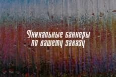 Баннер гиф 10 - kwork.ru