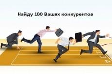 Создам уникальный текст 300 символов 17 - kwork.ru