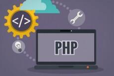 Создам форму обратной связи на php + jquery для вашего сайта 10 - kwork.ru