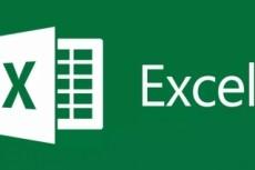 Напишу макрос на VBA для Excel 260 - kwork.ru