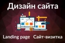 Дизайн кнопок и ссылок 15 - kwork.ru