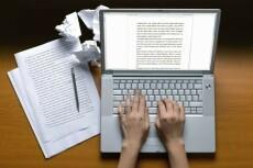 Напишу научную статью 9 - kwork.ru