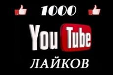 Зарегистрирую почтовые ящики Gmail 28 - kwork.ru