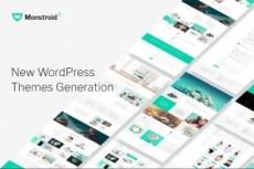 Набор инфографики. 13 тематик, 800 шаблонов, 2 пакета иконок 108 - kwork.ru