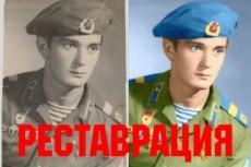 Нарисую АРТ 19 - kwork.ru