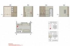 Задание на проектирование ванных комнат 21 - kwork.ru
