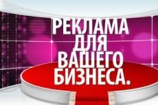 Создам цепляющую картинку для тизерной рекламы 11 - kwork.ru