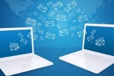 Разошлю вручную письма по вашей email-базе 10 - kwork.ru