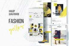 Создам красивое и продающее оформление Вашего аккаунта Instagram 3 - kwork.ru