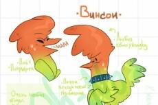 Рисунок на заказ, Дизайн персонажа 29 - kwork.ru