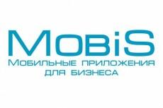 Разработка приложений 34 - kwork.ru