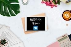 Инстадизайн, инсталендинг, шаблоны 20 - kwork.ru