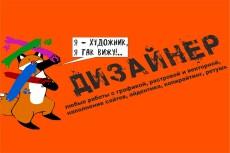 Оформлю портфолио для дошколёнка или младшего школьника 13 - kwork.ru