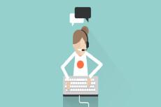 Установлю на ваш сайт обратный звонок, ON-LINE чат с посетителями 3 - kwork.ru