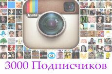 Пирамида ссылок на ваш сайт из 500 профилей и 500 сообщений на них 21 - kwork.ru