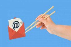Качественная email рассылка на 2000 + бонус - Красивый шаблон письма 16 - kwork.ru