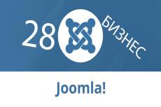 Joomla- Все шаблоны и расширения студии Smartaddons 16 - kwork.ru