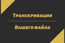 Сделаю рерайт Вашего текста 16 - kwork.ru