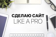 Сделаю сочное и привлекательное видео. Монтаж 15 - kwork.ru