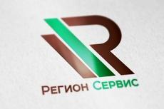 Разработаю дизайн полиграфии 15 - kwork.ru