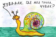 Иллюстрации для статей и рассказов 13 - kwork.ru