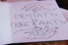 Быстро наберу любой текст с изображений 11 - kwork.ru