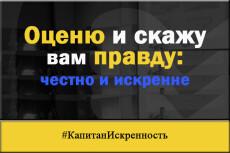 5 работающих идей для нового сайта который будет иметь свою аудиторию 15 - kwork.ru