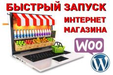 Сайт доставки еды wok, пицца, суши, пироги 3 - kwork.ru