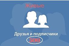Переведу текст с английского на русский и наоборот 25 - kwork.ru