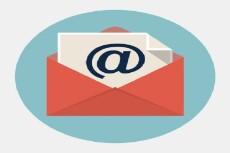 Вручную разошлю письма на еmail-адреса по базе 7 - kwork.ru