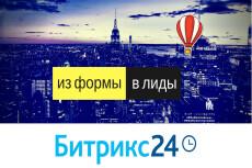 Доработаю, исправлю ошибки в скрипте на PHP, Yii2 11 - kwork.ru