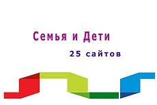 Продам сайт по теме Спорт 2500 статей автообновление и бонус 17 - kwork.ru
