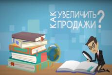 Создание анимационных роликов и короткометражных мультфильмов 14 - kwork.ru