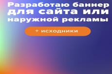 Оформление группы ВК - Обложка, аватар, баннер, товары. Дизайн группы 20 - kwork.ru