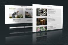 Дизайн буклета, брошюры 28 - kwork.ru