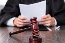 Отмена судебного приказа 6 - kwork.ru