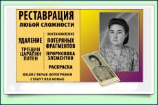 Шапка для групп ВК 21 - kwork.ru