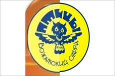 Логотип. Отрисовка в векторе 56 - kwork.ru