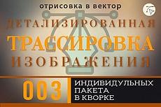 Полиграфический дизайн разворотов страниц 51 - kwork.ru
