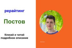 Сервис фриланс-услуг 187 - kwork.ru