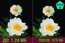 Оформление канала(шапка и аватарка) + превью на 3 видео бесплатно 5 - kwork.ru