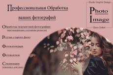 Дизайн групп в соцсетях 10 - kwork.ru