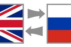 Профессионально переведу с/на сербский язык 7 - kwork.ru
