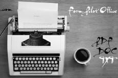 Напишу письмо 3 - kwork.ru