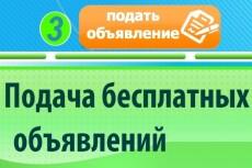 База организаций с email и телефонами из открытых источников 12 - kwork.ru
