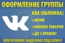 Макет главной страницы сайта в формате PSD 10 - kwork.ru